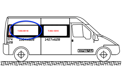 Ford Transit *FIXED* O/S/M (LWB) (Offside)